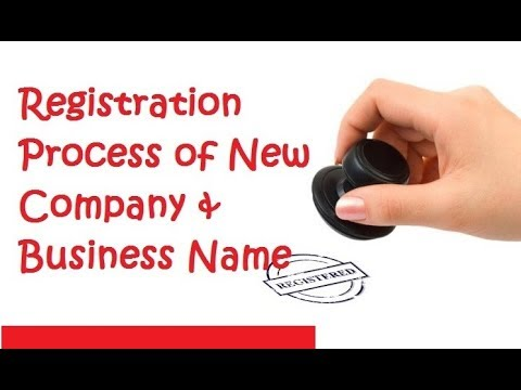 how to form a company in Pakistan | Registration of Company & Business Name