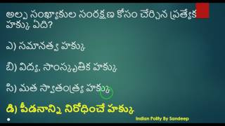 Indian Polilty telugu bits for Appsc/Tspsc group1,group2,gro