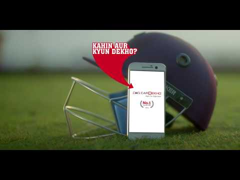 CarDekho.com - Helping choose the right car, right now for all cricket lovers! - 6sec