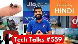 Tech Talks #559 - Vivo NEX, Jio Beats AirTel, Nokia 3.1, Gorilla Glass 6, Mi Max 3, Balloon in Kenya