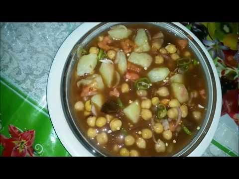 How to Make Aloo Chana Chaat || Imli Wali Chana Chaat Recipe BY Recipes food Cooking