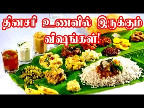 Our daily life is coated in Chemicals|Tamil News|