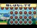 Super Mario Maker 意外なクリア方法です!