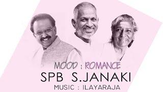 Ilayaraja   SPB   S Janaki   Romantic Duets