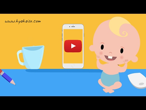 YouTube Kids App Tutorial in Hindi. How to use the YouTube Kids App?
