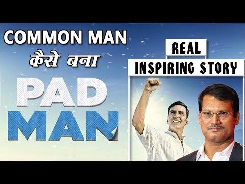 PADMAN Real Story in Hindi | Arunachalam Muruganantham | Akshay Kumar