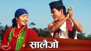 Salaijo - Khadga Garbuja and Sharmila Gurung