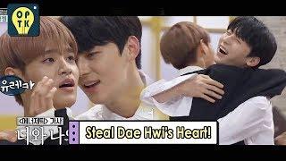 [Oppa Thinking - Wanna One] Steal Dae Hwi