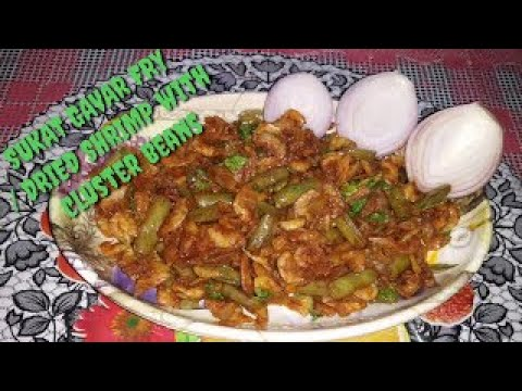 AAGRI SUKAT GAVAR | DRIED SHRIMP WITH CLUSTER BEANS | सुकट गवार | DRY FISH RECIPE | सूक्की मच्छी.