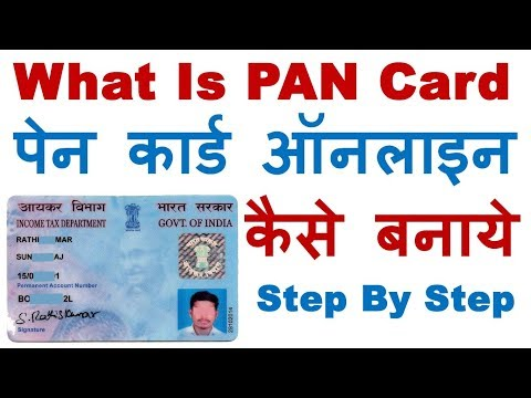 How to Make PAN CARD Online EASILY in Hindi Step By Step 2018 (पैन कार्ड कैसे बनाये ऑनलाइन )