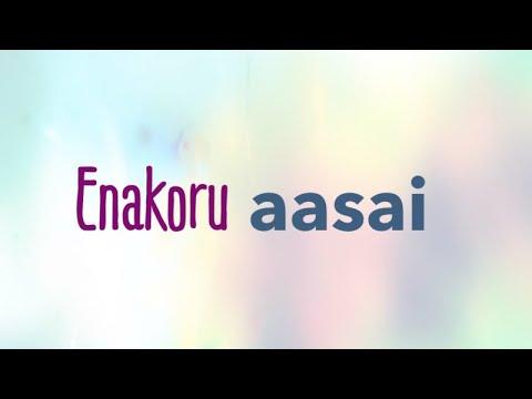 Enakoru aasai | Tamil famous song | Jane E Selvaraj