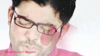 Husain ki Khatir - Mir Hasan Mir Manqabat 2012 - 13