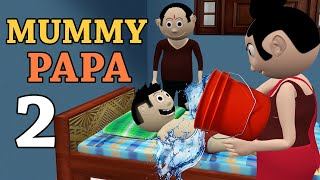 MUMMY PAPA 2 | Jokes | CS Bisht Vines | Desi Comedy Video | School Classroom Jokes |Baap Beta Comedy