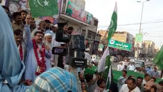 PML(N) Youth wing Sargodha Rally on 06-09-2016