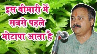 Rajiv Dixit - थाईराइड का घरेलू और आयुर्वेदिक इलाज, सुबह खाली पेट लेना है