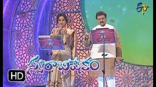 Alukala Kulukula Song | SP Balu,Kalpana Performance | Swarabhishekam | 14th January 2018