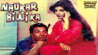 Naukar Biwi Ka Full Movie | Hindi Movies 2017 Full Movie | Hindi Movies | Bollywood Movies