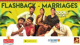 Marriages - Then vs Now | Flashback #15 | Blacksheep