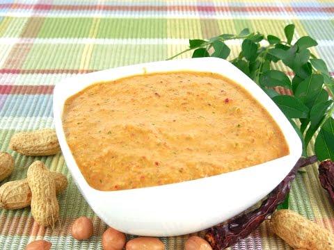 How to make Groundnut Chutney
