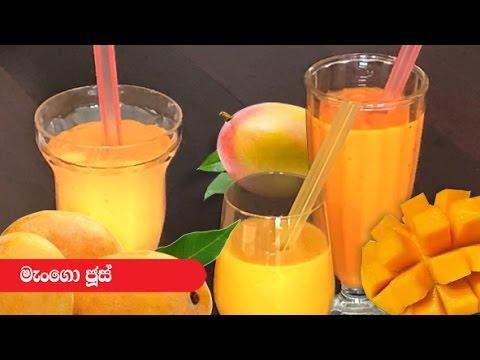 Mango Juice - Episode 159