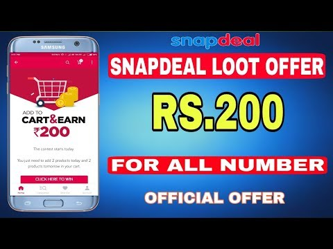 [EXPIRE] Snapdeal Loot: Rs.200 Free For All User | Snapdeal New Offer 2018