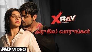 Aa Paas Aa Song (Tamil)  | X Ray (The Inner Image) | Raaj Aashoo | Rahul Sharma | Yaashi Kapoor