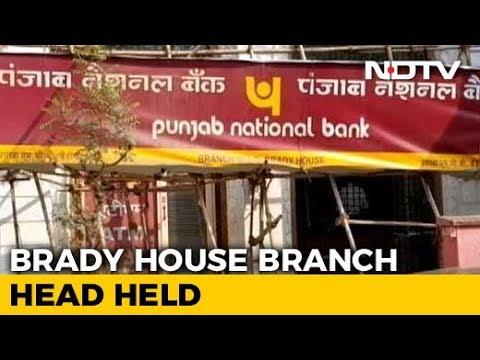 PNB Fraud: CBI Arrests General Manager-Rank Officer