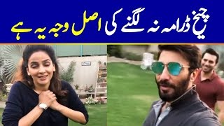 Why Cheekh Episode 22 Did Not Air on TV | Here is the Real Reason