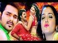 लूलिया तोहरे जैसन भतार माँगे New Popular Bhojpuri Dj Remix Song