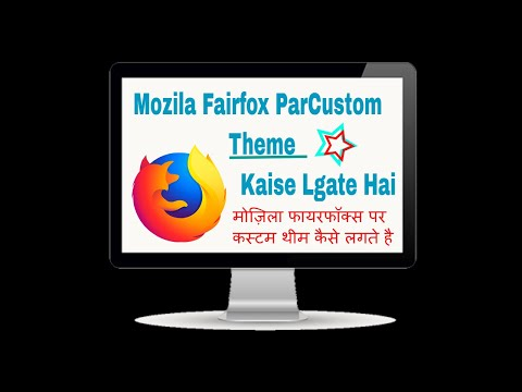 How to install themes in Mozilla Firefox In Hindi