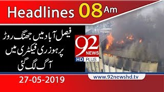 News Headlines | 8:00 AM | 27 May 2019 | 92NewsHD