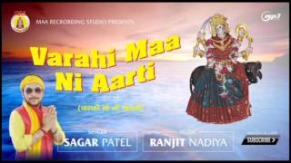 Maa Varahi aavo to 03 - The Most Popular High Quality Videos