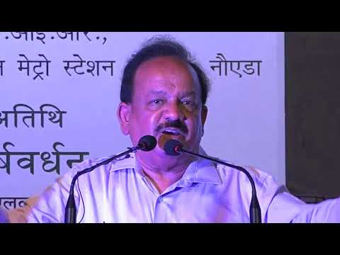 Dr Harsh Vardhan lays the foundation for redevelopment & upgradation of the Botanical Garden, Noida