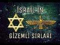 Download  İSRAİL 'İN GİZEMLİ SIRLARI - YAHUDİLER - PART 1 MP3,3GP,MP4