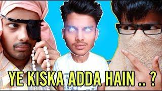 RJ Gaurav Kumar - | Ye Kiska Adda Hain |