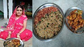 INDIAN VILLAGE EVENING BREAKFAST ROUTINE 2018 | INDIAN COOKING STYLE | INDIAN BREAKFAST ROUTINE