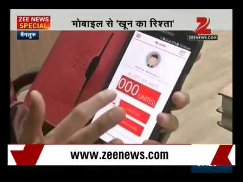 Indian Red Cross Society launches world's first Blood Banking App
