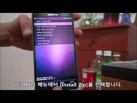 Galaxy Note3 - Custom Recovery Boot Kernel After SuperSU Setup