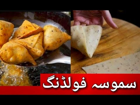Samosa Parti | Samosa Dough Folding | Samosa wrapping method