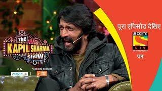 दी कपिल शर्मा शो   एपिसोड 17   कपिल के शो पर सितारों की महफ़िल    सीज़न 2   23 फरवरी, 2019