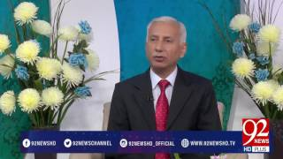 Subh e Noor (Muhammad Bin Qasim ) -22-02-2017- 92NewsHDPlus