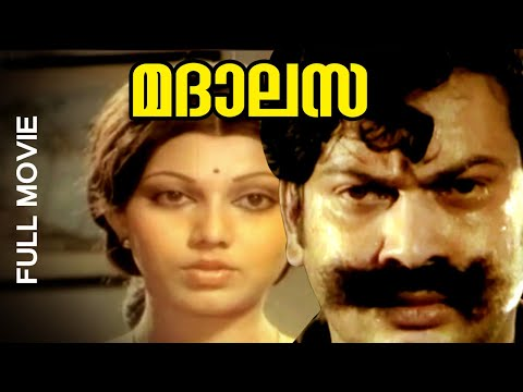 Xxx Mp4 Malayalam Full Movie Madalasa Superhit Romantic Movie Ft Sukumaran Ramani 3gp Sex