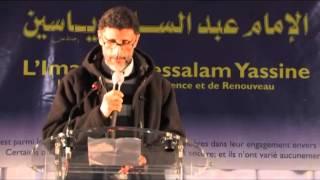 Fawzi Naimi représentant d