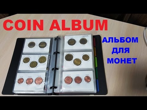 Coin Collection Album Homemade. Альбом для монет самоделка - 1 Minute Story NS