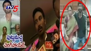 New Twist in Dhanush Paternity Case: Removed His Birthmarks, States Medical Reports | TV5 News