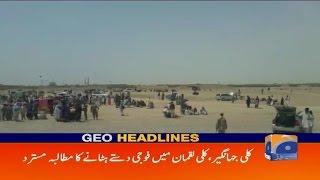 Geo Headlines - 10 AM 18-May-2017