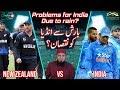 Will India Get Benefit Of Rain India Vs New Zealand ICC World Cup 2019 mp3