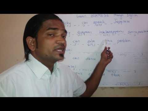 Learn Burmese  -  Myanmar  through English.
