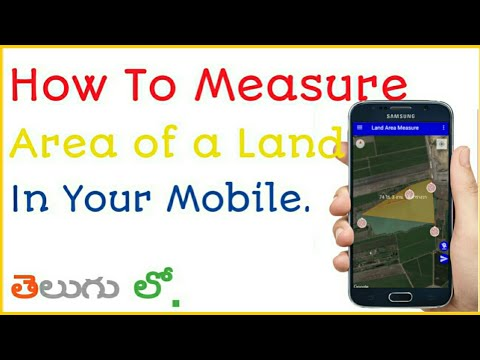 How To Measure Area of a Land In Your Mobile || Telugu || By Prakash.