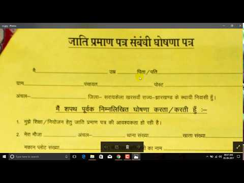 Documents Required for Caste Certificate in Jharkhand